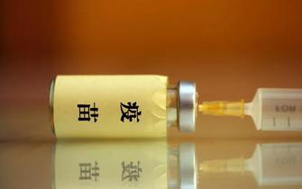 沧州市疾控中心疫苗问题答疑