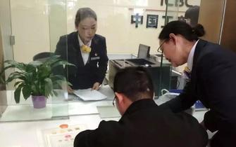 下月起5家银行代办营业执照
