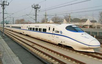 元旦春运期间将加开大批列车