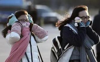 河北大风预警三连发最低-35℃