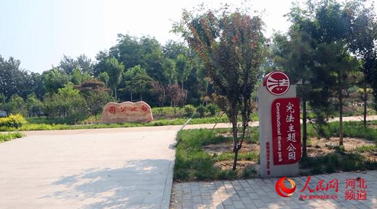 图为饶阳县白池村西白池公园。周博 摄
