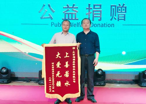 增福康向东光县世纪小学捐赠公共饮水设备