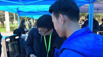 武汉大学赏樱预约限流首日