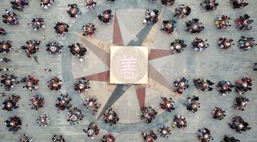 贵州余庆巨型月饼