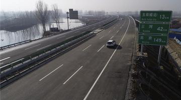 京秦高速遵化段工程即将通车