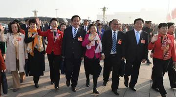 十三届全国人大二次会议开幕