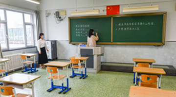 专题聚焦:2020年河北省高考