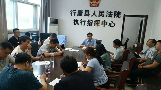 行唐法院执行局召开上半年工作总结会