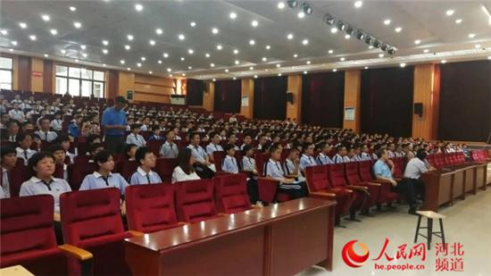 邯郸中小学生收看开学安全第一课