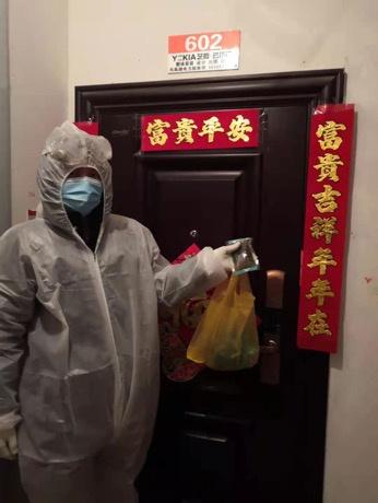 图:中国银行南宫支行工作人员加班上门送药,慰问隔离住户
