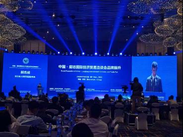 中国·廊坊国际经济贸易洽谈会全球推介活动在深圳市成功举办