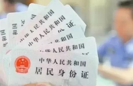 """河北省高考学生加急办理身份证""""绿色通道""""即将开启"""