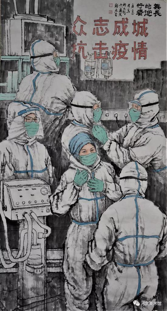 段朝林《无畏的逆行者》国画