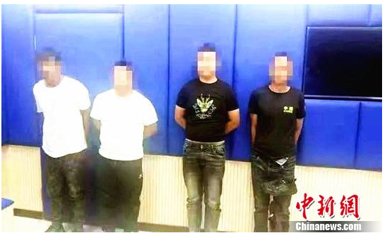 图为四名男子被警方抓获。警方供图