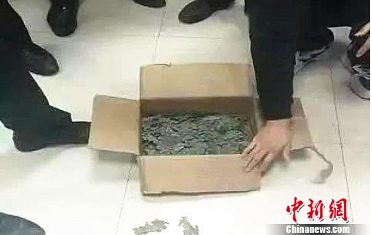 图为被抢劫古钱币。警方供图