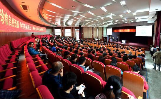 河北省第49个世界地球日主题宣传活动现场 苗晓昕 摄