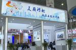 """""""河北设计""""惊艳亮相首届中国工业设计展"""
