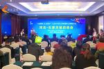 中国儿童虹膜防丢网络平台在石家庄启动