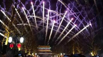 春节假期前三天河北旅游收入20.3亿元