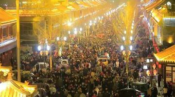 春节7天古城正定旅游总收入超3亿