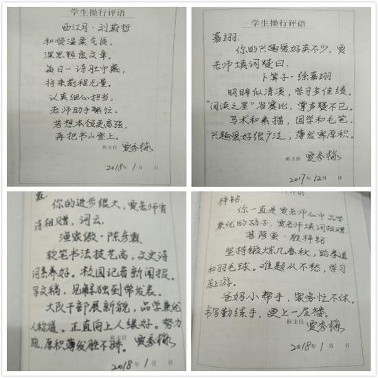 老师街诗词贾秀梅学生用原创小学给草场写期末放假几号小学图片