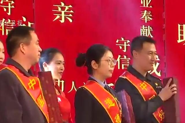"""中央文明办发布11月""""中国好人榜"""""""
