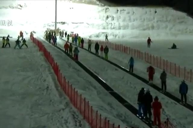 张家口崇礼夜滑雪场开场