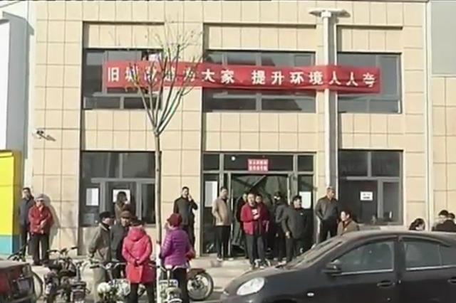 张家口市宣化区在河北省率先推出共有产权住房