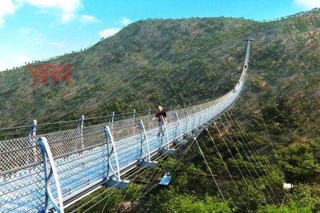 平山现世界最长悬跨式玻璃索桥 垂直落差66层楼高