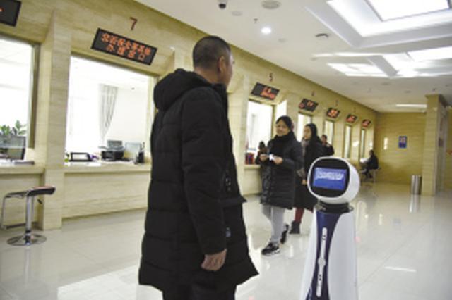 石家庄桥西区打造全省首家智慧法院 机器人上岗答疑