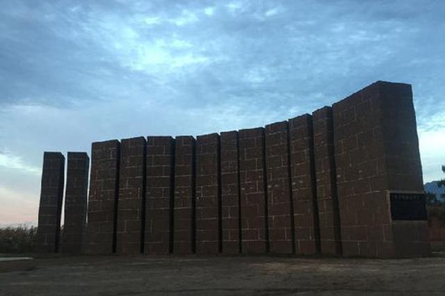 山西陶寺入选第三批国家考古遗址公园立项名单