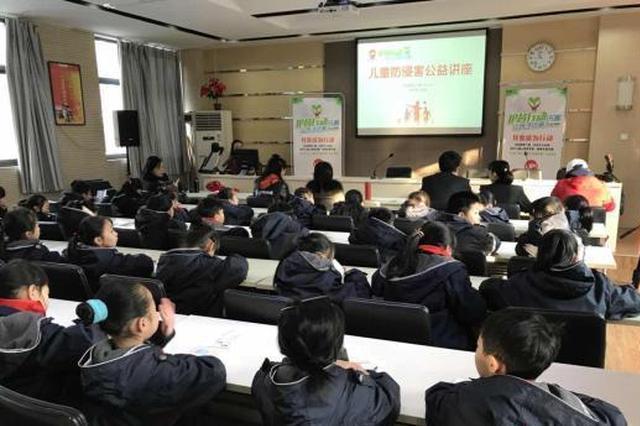 """让孩子远离伤害 郑州""""护苗行动""""公益讲座校园开讲"""