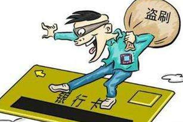 悲催网友手机被偷 微信支付宝内现金损失5000余元