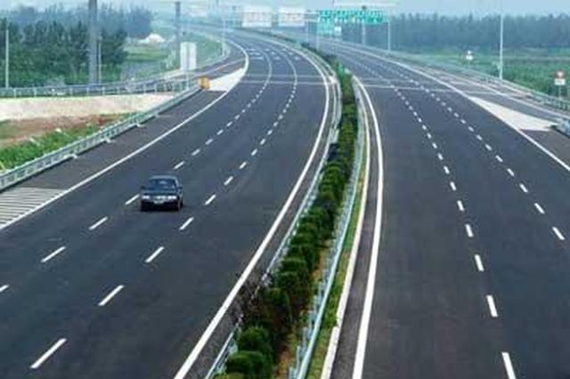 京津冀间再增一条快速连接通道 打通重要断头路
