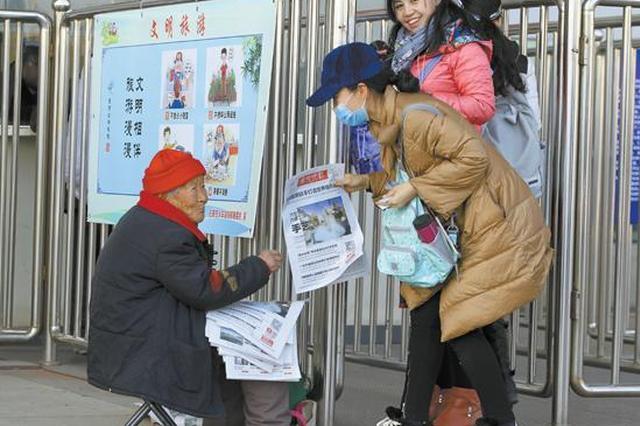 """92岁""""卖报老奶奶"""" 坚持卖报送报23年"""