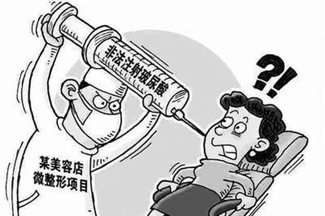 唐山食药监局不断加大执法力度 通报30件违法案例