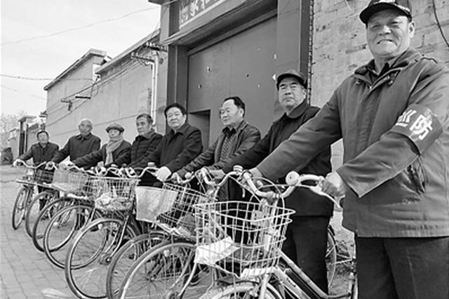 """献县夕阳红义务巡防队 """"快乐骑行""""传爱心"""