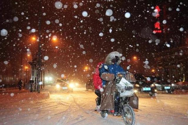 河北这些地区今夜仍有雪 15日起大风来袭