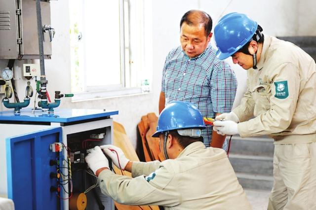 """石家庄完成""""双代""""任务 减少用煤130多万吨"""