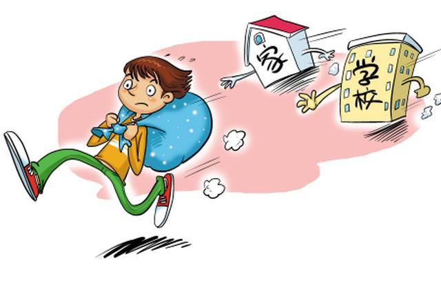 邯郸磁县一高中生失踪 会考当天离开学校