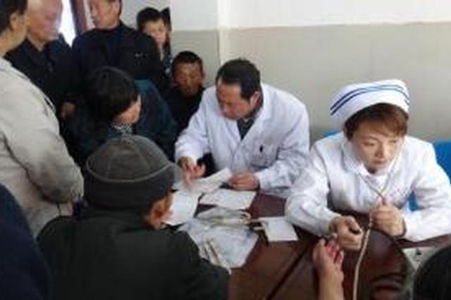 邢台新增16家定点医疗机构 职工就医有了新选择