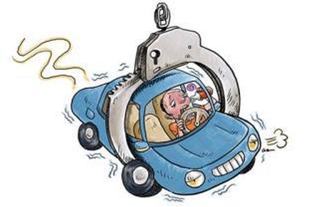 石家庄一司机酒后开报废车上路 吊销驾照罚2000元