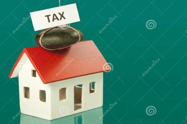 河北地税可用手机办税了 让纳税人少跑腿