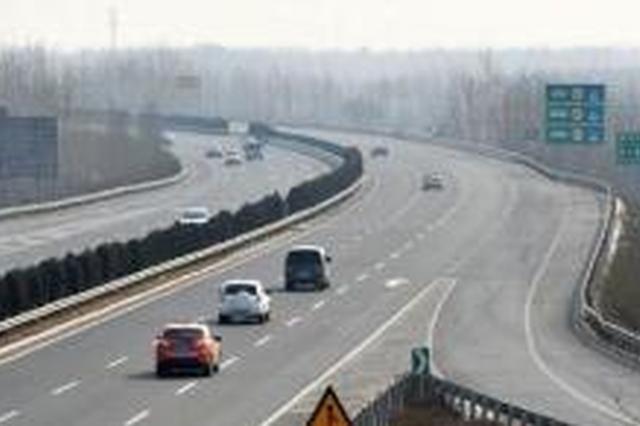 省道S334井陉段竣工年底通车 可缓解京昆高速压力