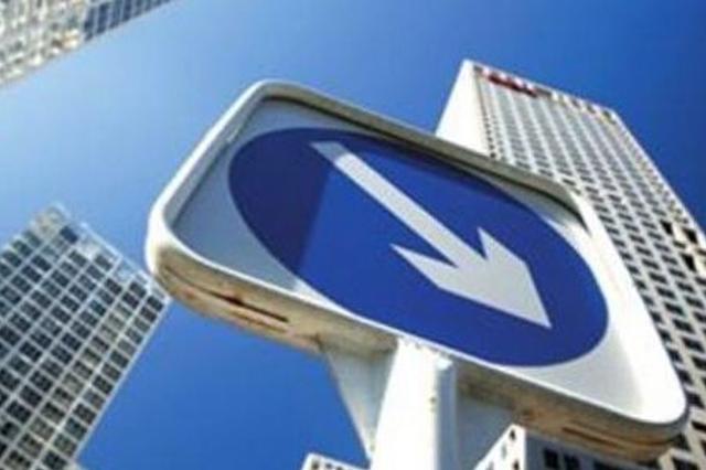 北三县房价回到一年前水平 中介机构离职率达60%