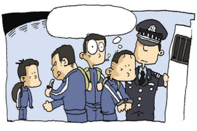 保定四少年模仿电影情节 持刀抢劫便利店被刑拘