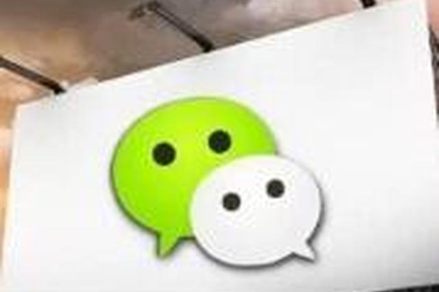"""谁制造了微信朋友圈里的""""关怀式""""谣言"""