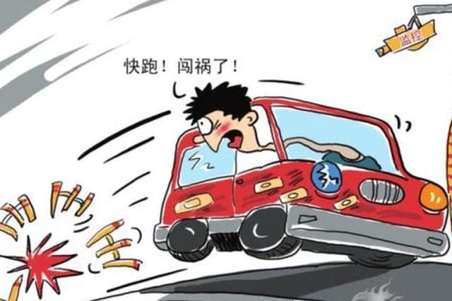 邢台柏乡路边沟内现男尸 司机交通肇事逃逸