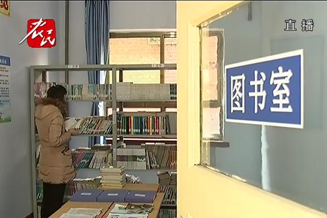 井陉大山里的图书室