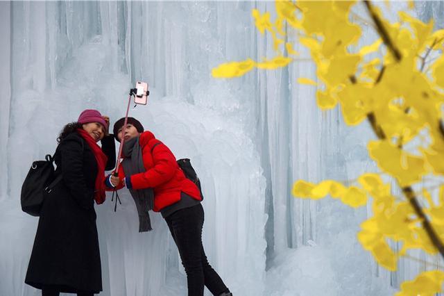 平山沕沕水冬赏冰瀑正当时